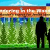 Wandering in the Woods - A Portlander's Search for Jewish Identity @ Hollywood Theater