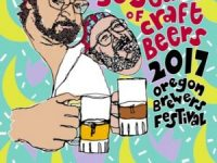 Oregon Brewers Festival @ Tom McCall Waterfront Park