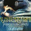 Heartbeat Silent Mystery Ship
