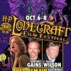 HP Lovecraft Film Festival
