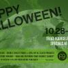 Pure Green Halloween