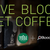 Give Blood, Get Coffee w/ Bloodworks NW, Caffe Vita & Whole Foods!