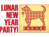 Celebrate The Year Of The Dog - Lunar New Year Party @  At Elk Cove