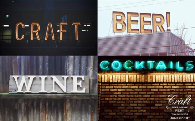 craft beer & wine festival