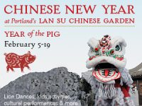 Lan-Su-Chinese-Garden-PDXPipeline-CNY-300-250