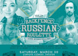 Win TIckets ($): Back Fence PDX: RUSSIAN ROULETTE @ Curious Comedy Theater