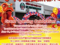 grand opening flyer sf supermarket