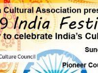 ICA Portland India Fest 2019 300x100-01