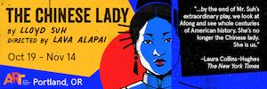 chinese lady 2021