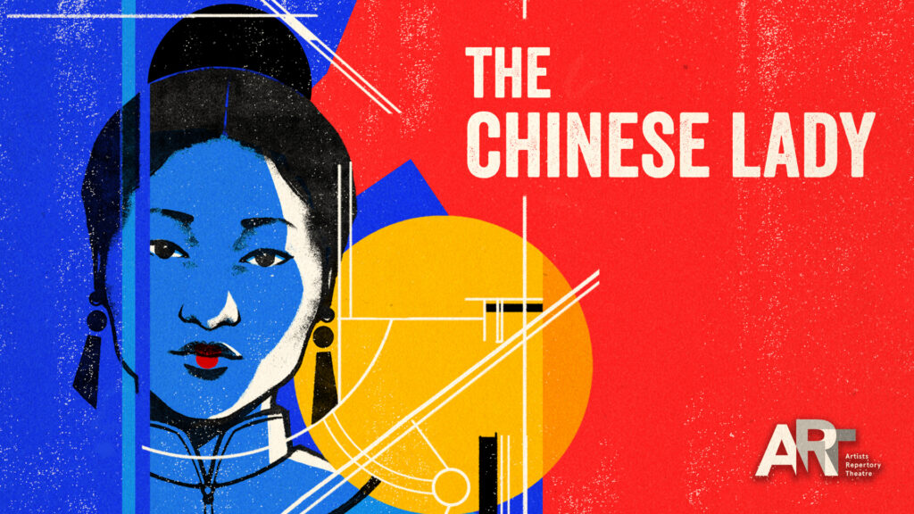 the chinese lady @ Portland Center Stage @ The Armory: Ellyn Bye Studio